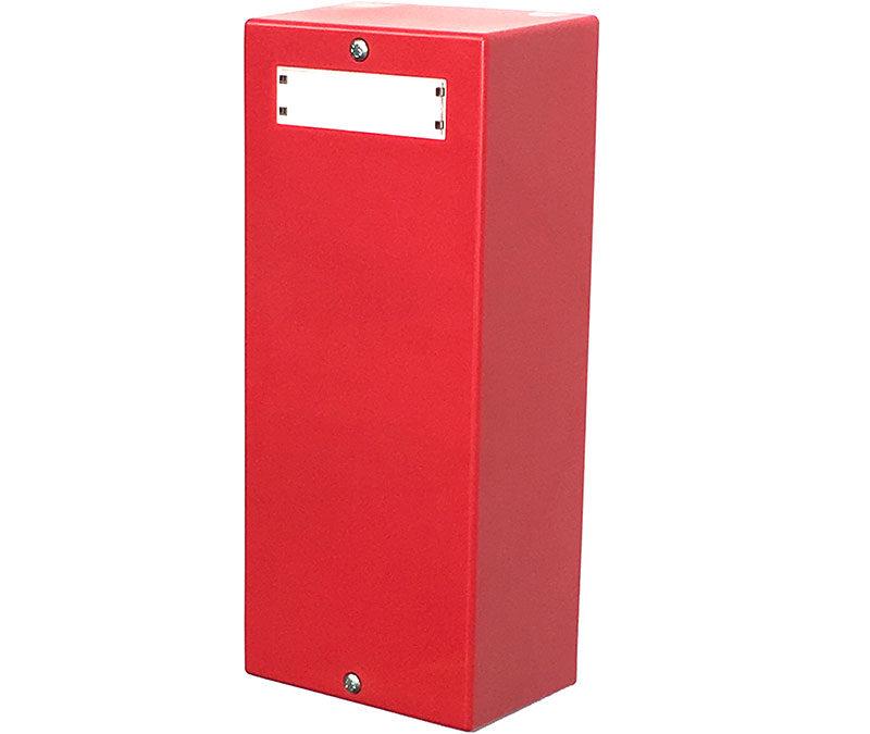 Ny kopplingsbox för brandlarm